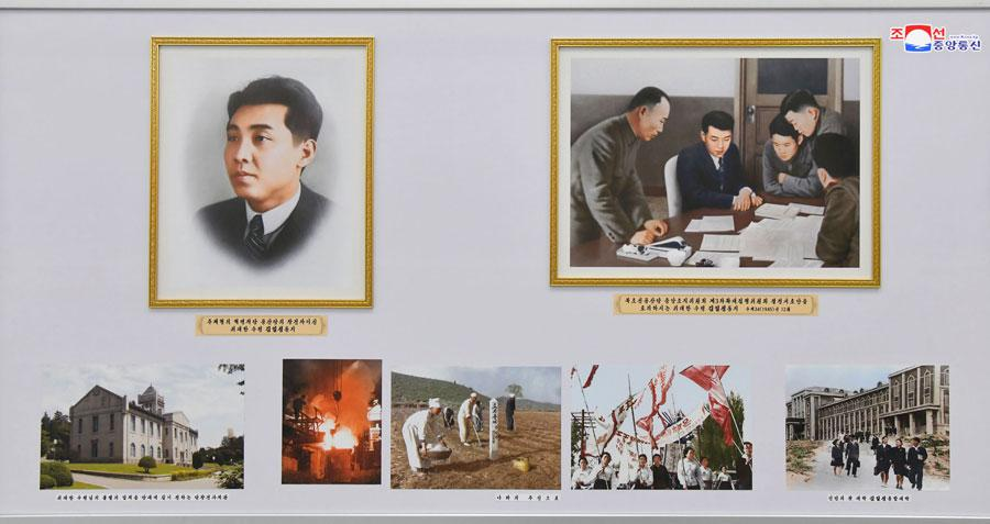 Central photo exhibition for celebrating the 75th founding anniversary of the Workers' Party of Korea was opened