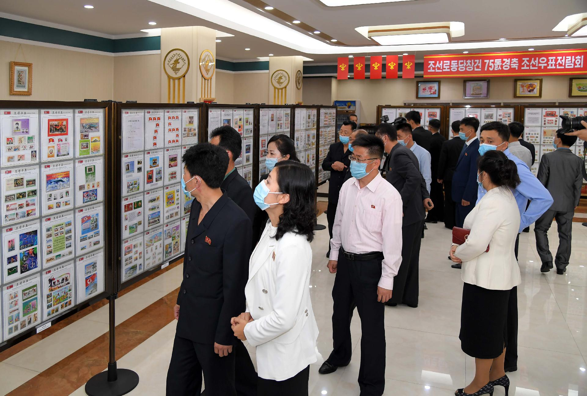 Korean stamp exhibition was opened in celebration for the 75th anniversary of the WPK