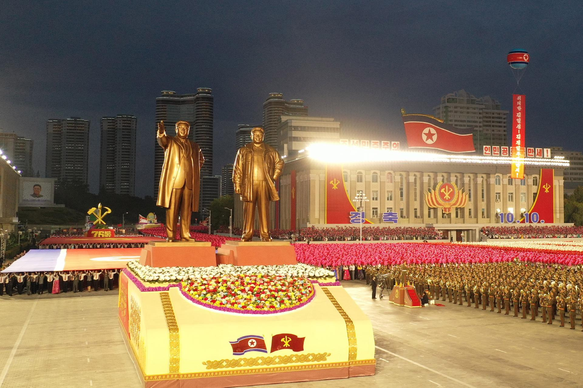 Mass demonstration for celebrating the 75th founding anniversary of the Workers' Party of Korea was held in splendour